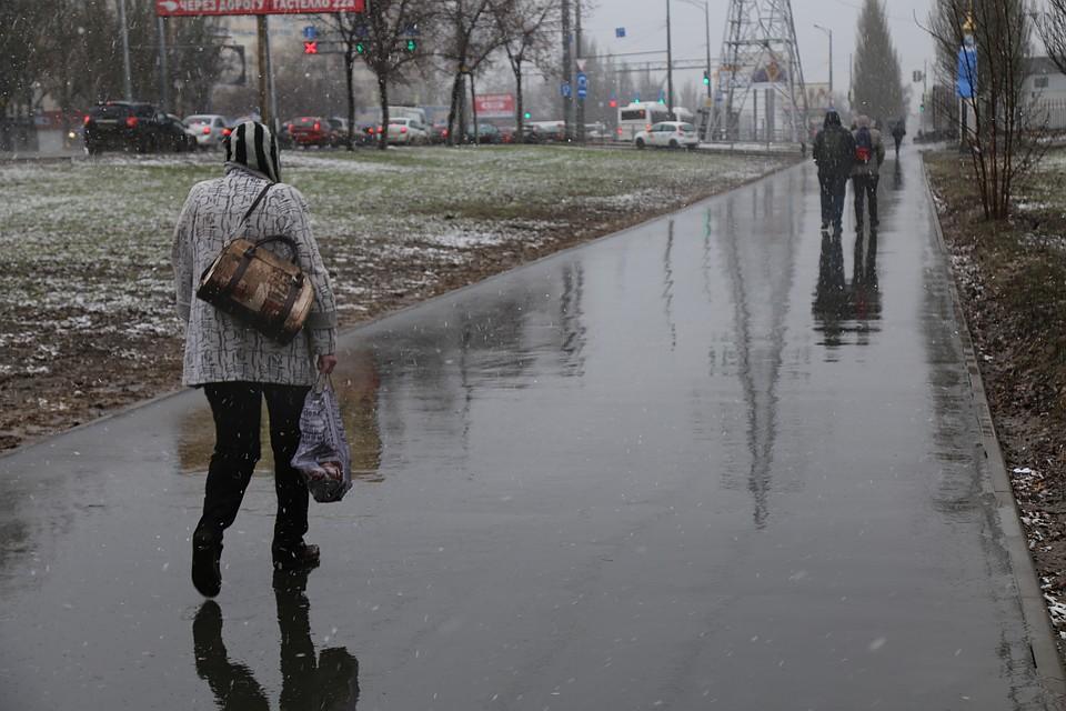 погода в центр самара волжский район