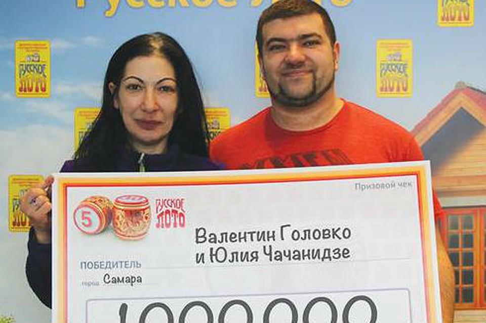 результате можно ли выиграть в лотерею в россии статистика парня мало просмотров