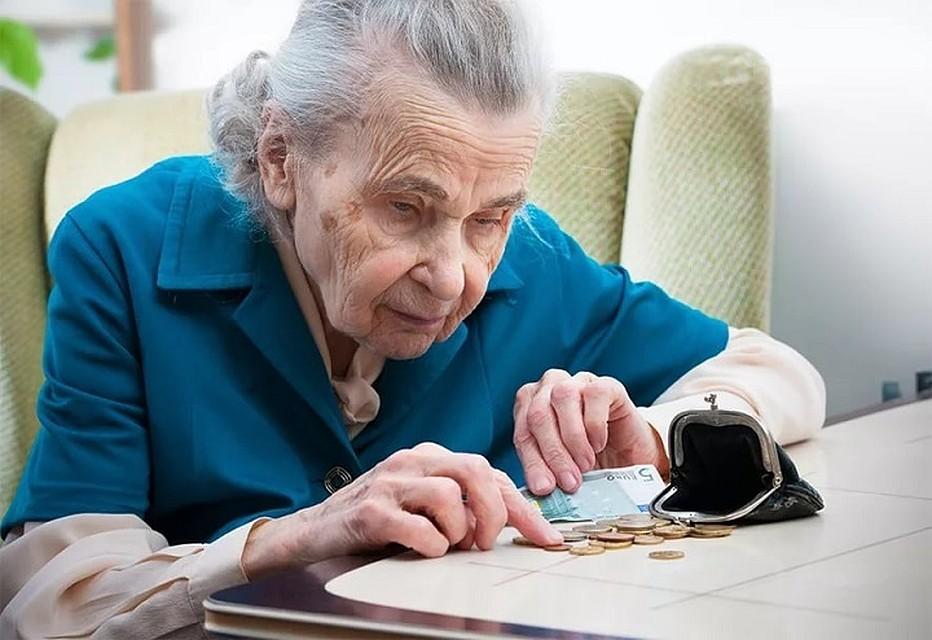Сколько платят пенсию по инвалидности 2 группы 2017