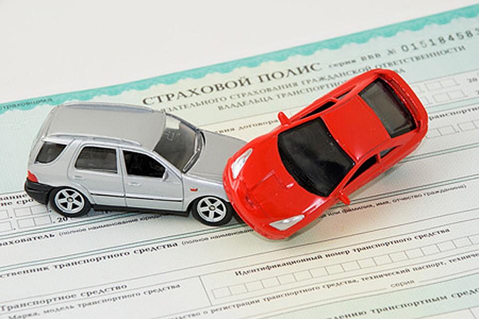 конкурс страхование автомобилей