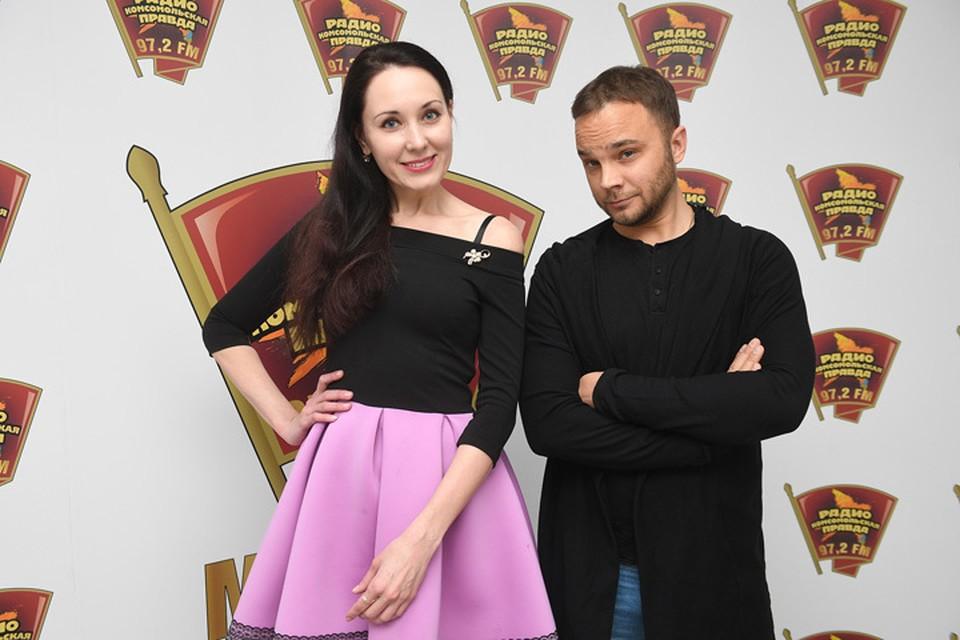 Мария Ефремова и Андрей Чадов в гостях у Радио «Комсомольская правда»