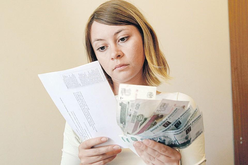 Люди, которые с интернетом не в ладах, могут не пугаться: обычные бумажные платежки по-прежнему будут кидать в почтовые ящики.