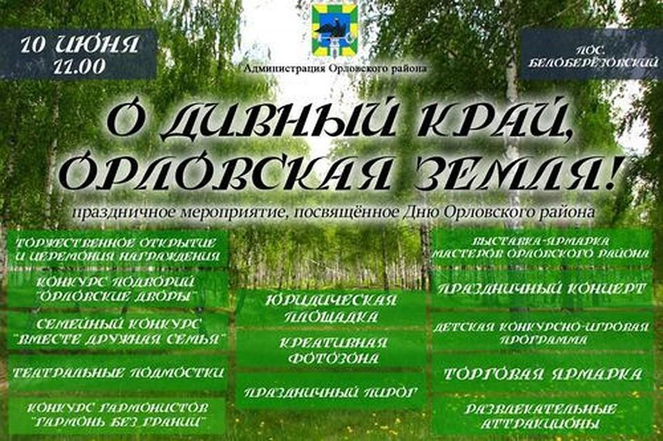 Детские праздники где провести в иркутске