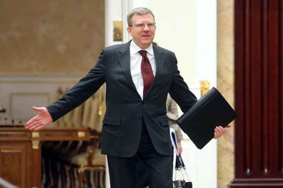 Алексей Кудрин: У нас чиновничий аппарат - вот такой ширины!