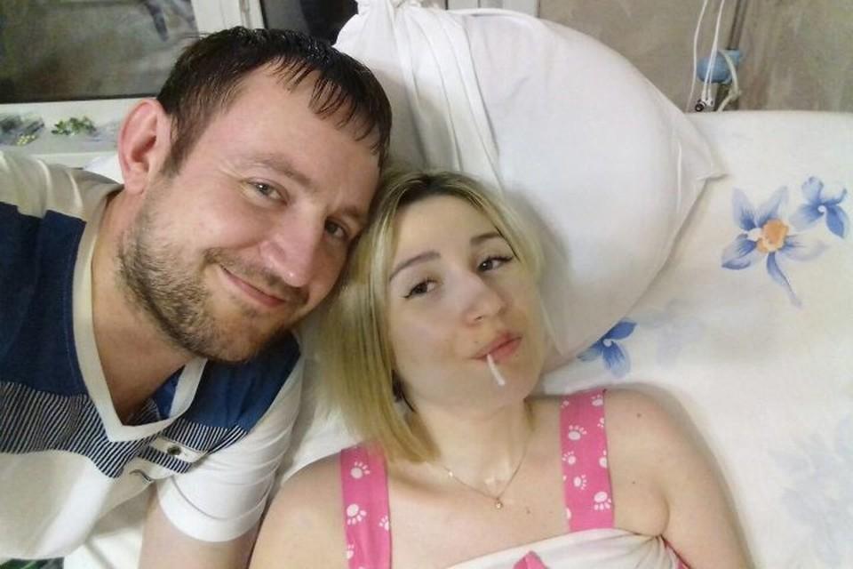 Жених из Германии влюбился в парализованную иркутянку, отправив ей деньги на лечение