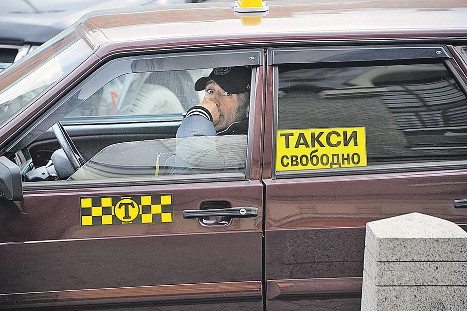 хоккейного нелегальное такси картинка этом нам