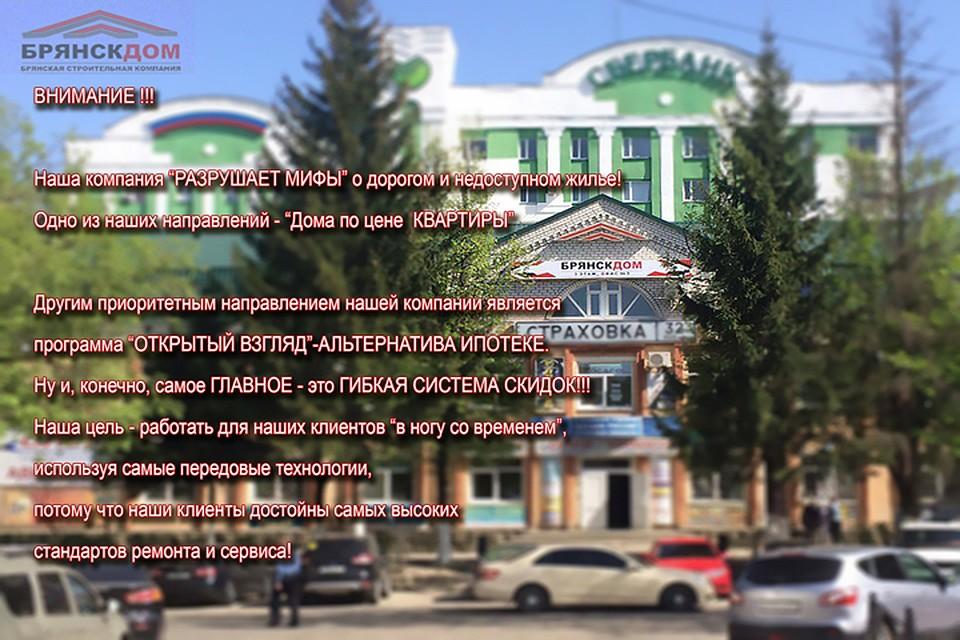 Документы для кредита Динамовский 2-й переулок 6 ндфл нулевки