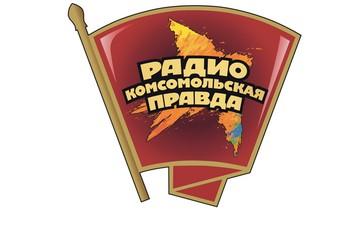 «Утро» на радио «КП» - Иркутск. 16 июня