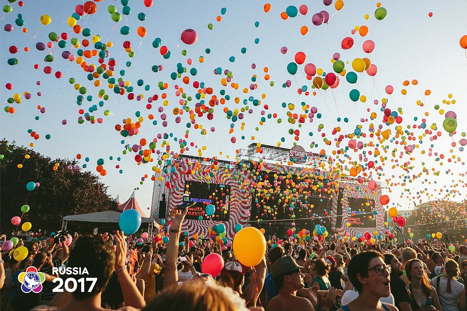 Старт Фестиваля молодежи и студентов назначен на 14 октября.