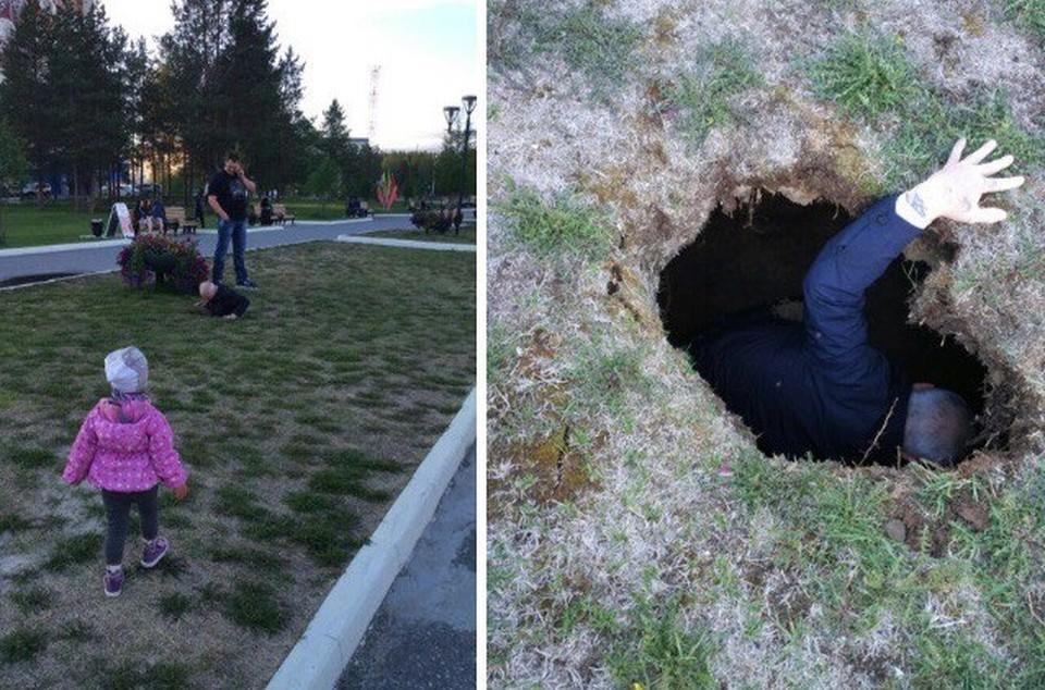В Ноябрьске полуторагодовалый ребенок провалился под землю, гуляя в центре города Фото: группа «Типичный Ноябрьск» «ВКонтакте»