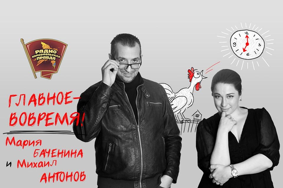 Канал россия 1 новости иркутск сегодня