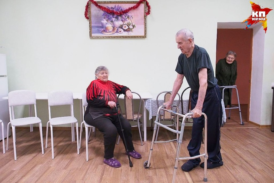 Как оформить в дом престарелых в красноярске пансионат для престарелых в краснодарском крае