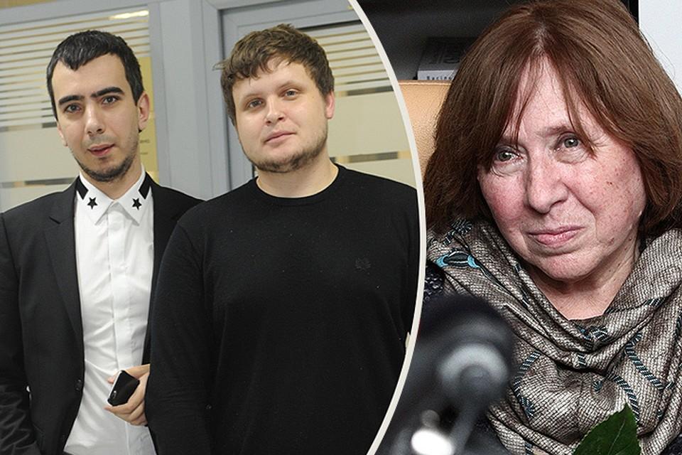 Пранкеры разыграли нобелевского лаурета писательницу Светлану Алексиевич.