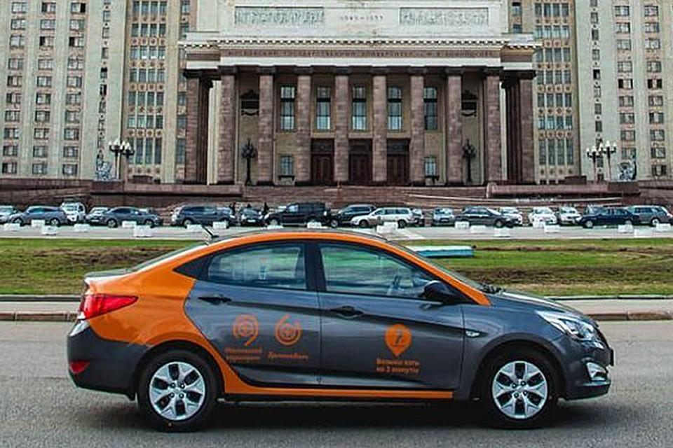 Почти полторы тысячи водителей попали в «черные списки» компаний  московского каршеринга 410c563ed30