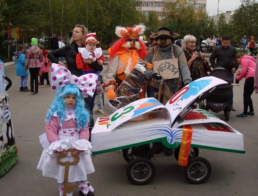 Парад детский колясок на конкурс фото