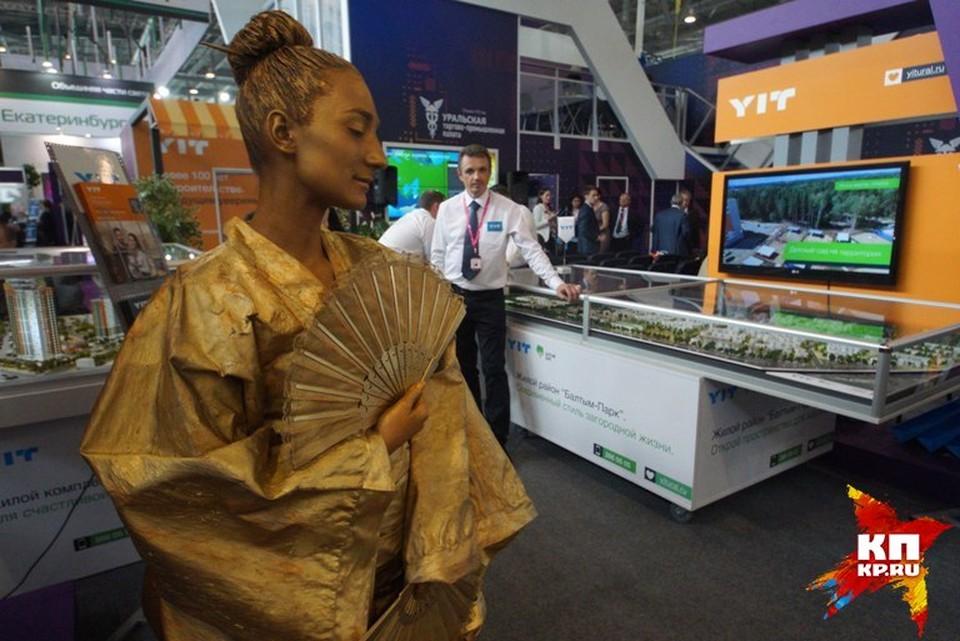Партнером выставки в 2017 году стала Япония