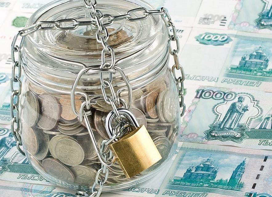 высокой активности инструкции цб блокировка счета должно