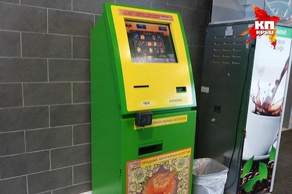 Игровые автоматы колобки играть