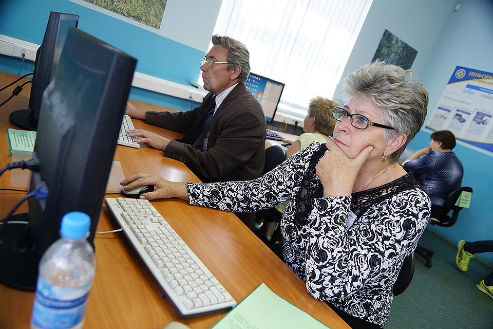 Декретный отпуск при назначении пенсии