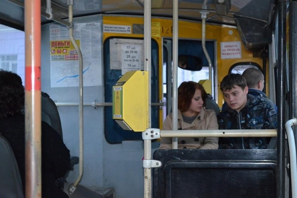 С 1 сентября в липецком транспорте увеличивается стоимость проезда