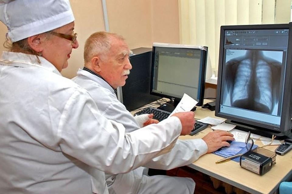 Где сделать рентген легких ребенку в ростове на дону