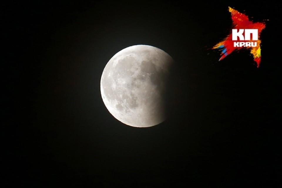Лунное затмение можно будет видеть вечером понедельника
