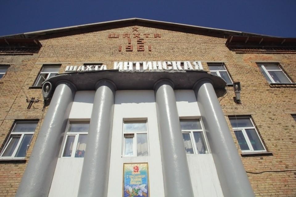 """Пока добыча угля не выгодна АО """"Интауголь"""" фото: www.Spravka11.ru"""