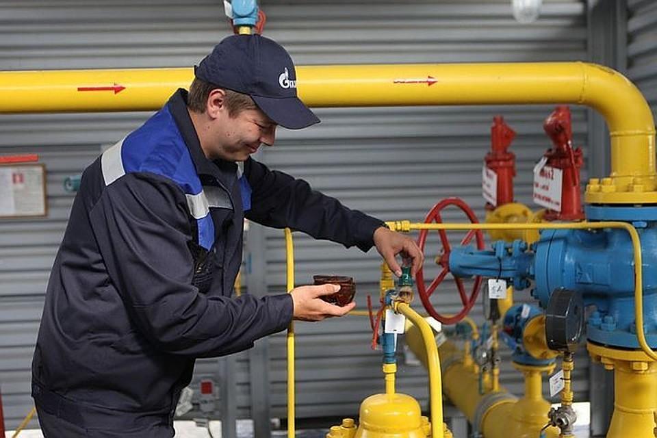 Подключение газа волгоград услуги