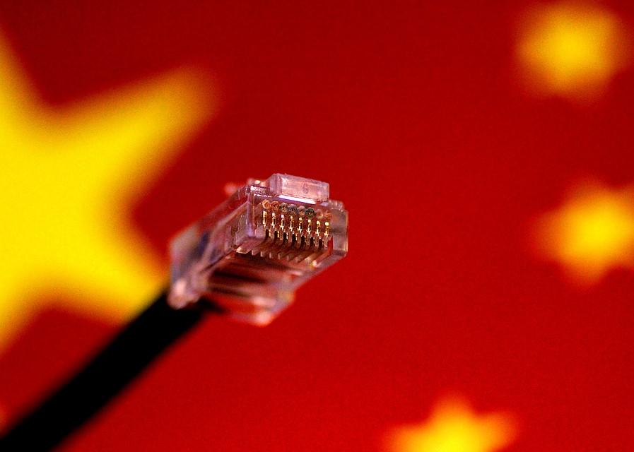 Власти Китая обязуют желающих оставить комментарий интернет-пользователей привязывать свои паспортные данные к акаунту