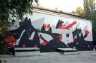 В новосибирском Академгородке создают граффити-музей сибирской науки
