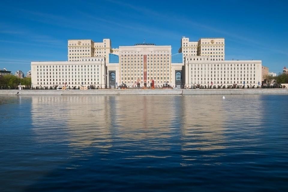 Документы для кредита в москве Фрунзенская 2-я улица купить трудовой договор Маршала Новикова улица