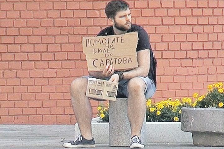 Секс для нищих