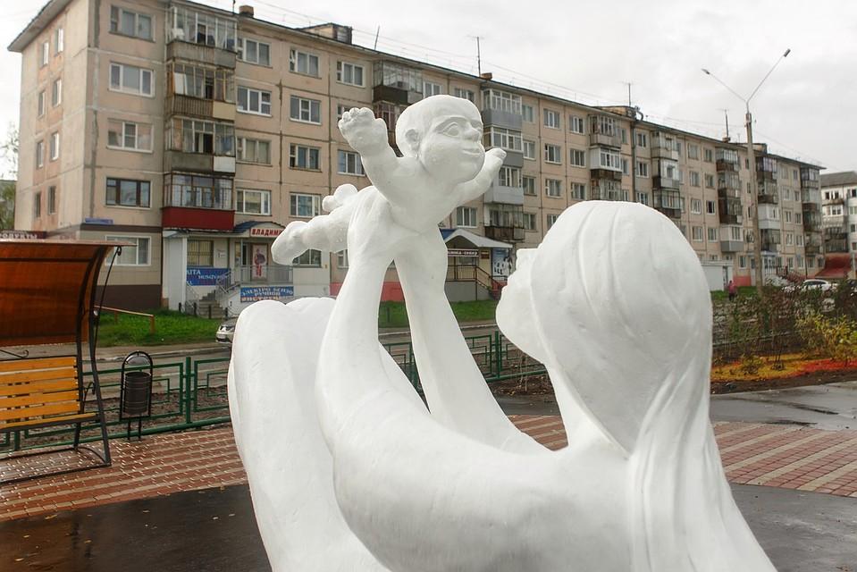 Памятники усинск vk завод изготовление памятников южно сахалинск
