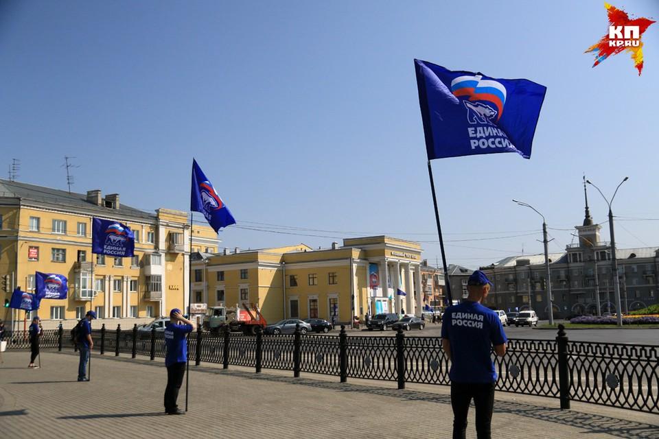 Форум «Уютный Барнаул» прошел под флагами «Единой России»