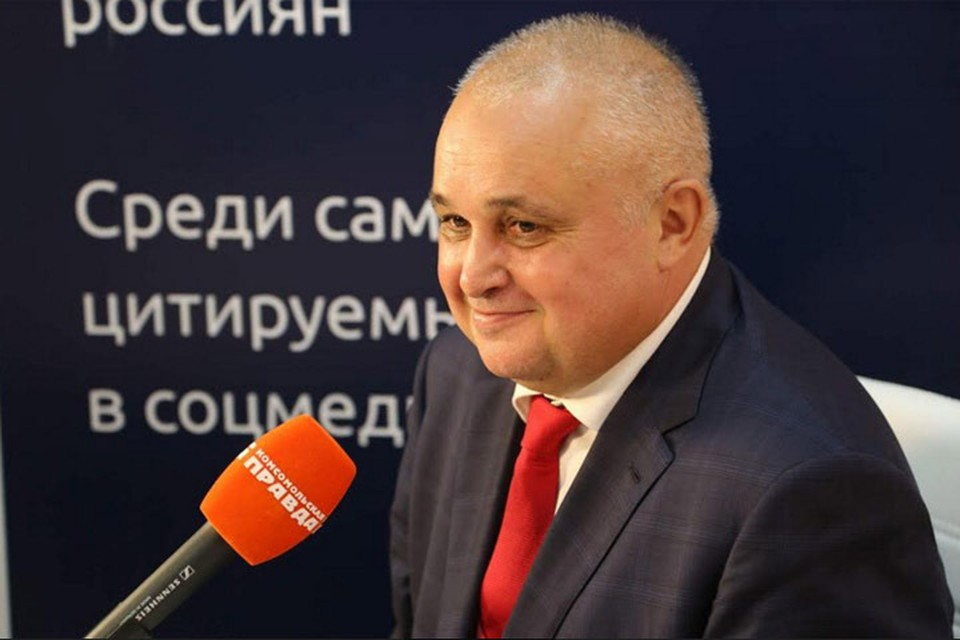 «КП» побеседовала с главой угледобывающей компании «Колмар» Сергеем Цивилевым