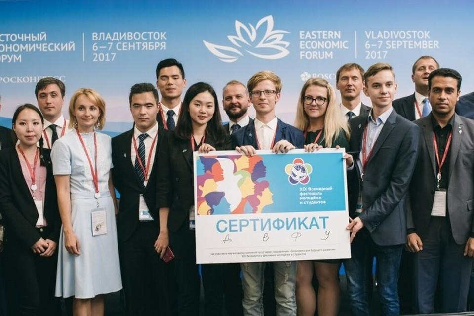 Впервые в программу Восточного экономического форума включена молодёжная повестка. Фото: предоставлено ВФМС
