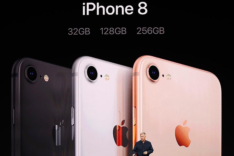 iphone 8 х цена