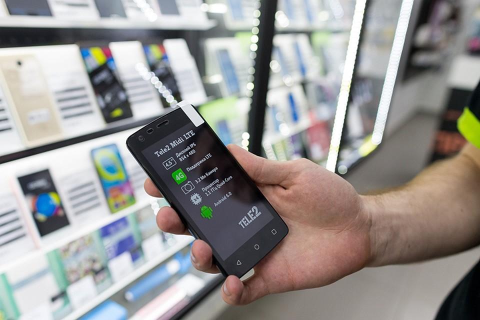Картинки смартфонов в магазинах