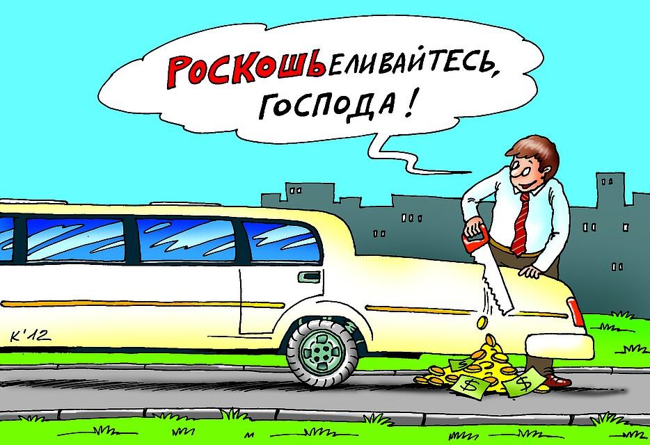 Транспортный налог в янао 2018 для физических лиц