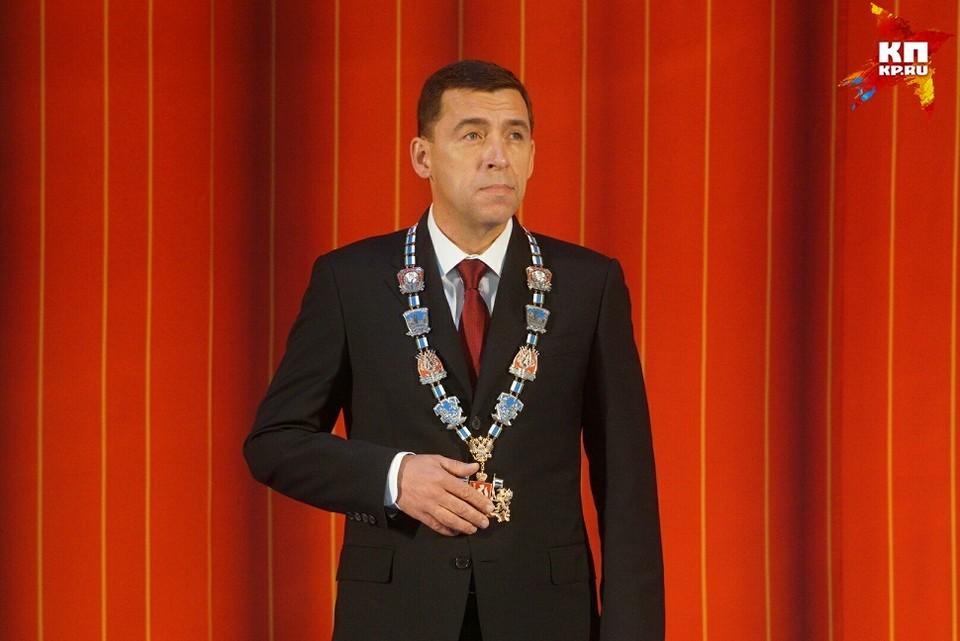 Евгений Куйвашев во второй раз возглавил Свердловскую область