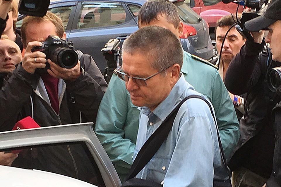 Улюкаева обвиняют в получении взятки в два миллиона долларов