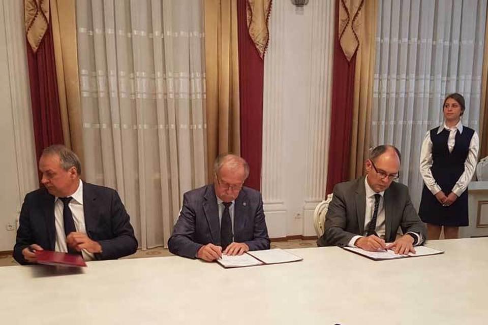 Соглашение было подписано в правительстве Ставропольского края