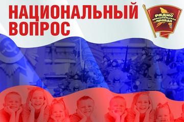 """Приезжие пытались поднять бунт в ТЦ """"Москва"""". Что с этим делать и не пора ли менять миграционную политику?"""