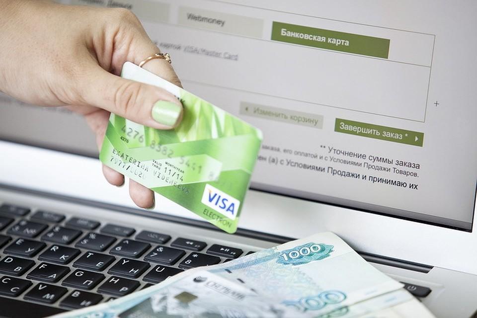 Взять кредит без мошенников кредит 100000 рублей на карту