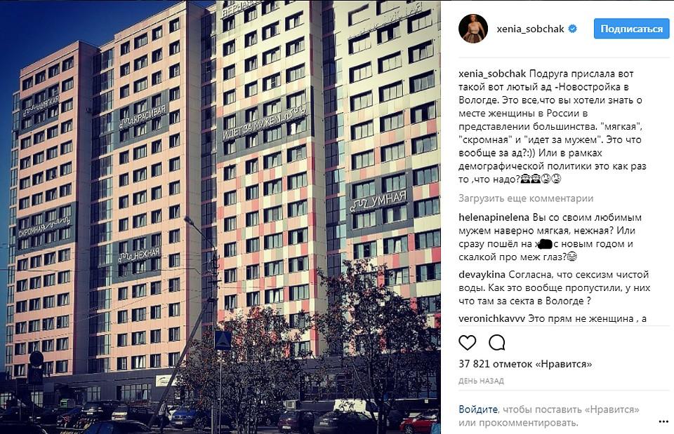 Вологодская строительная компания 1 Ижевск официальный сайт лэк строительная компания 1 санкт lang ru