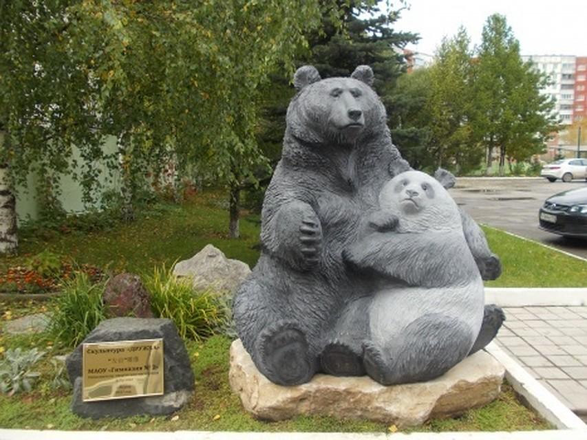 Памятники животным в россии сценарий цена на памятники цены тюмени 72 свежие вакансии