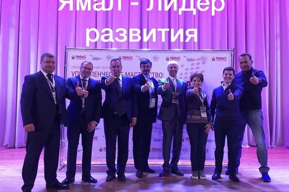Проект модернизации аэропорта в Новом Уренгое признан лучшим в России правительство.янао.рф