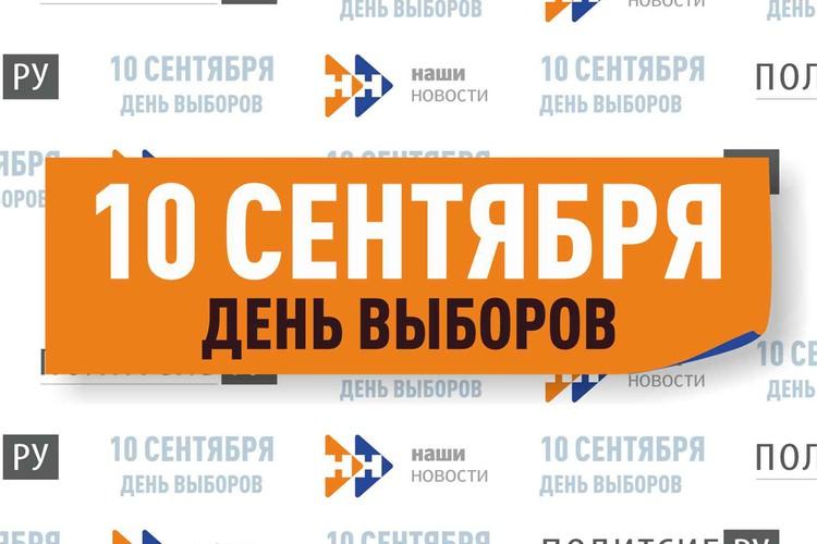 Фильм о выборах в Алтайском крае показали в Центризбиркоме