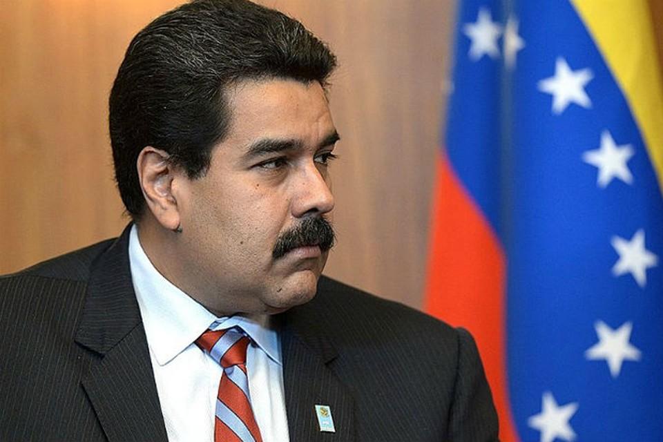 """Президент Венесуэлы Николас Мадуро. Фото: предоставлено фондом """"Росконгресс"""""""