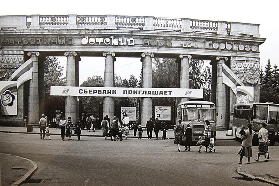 Пакет документов для получения кредита Борисовская улица чеки для налоговой Кадашевский 2-й переулок